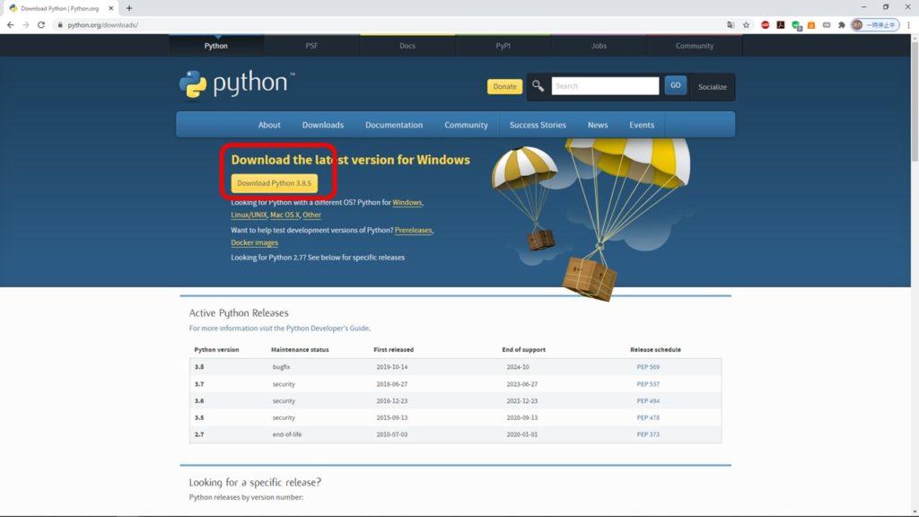 Python32bitをWindowsにダウンロード
