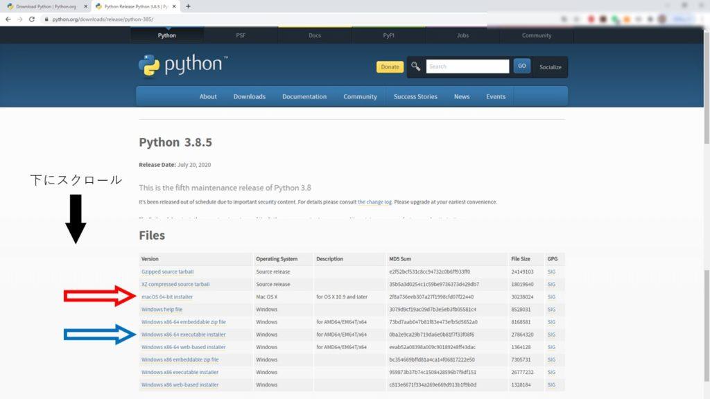Python64bitをダウンロード